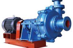 Understanding slurry pumps